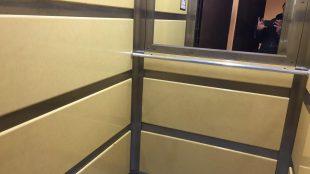 Zarar gören asansör tutamakları değişimine başlandı